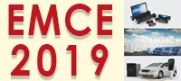 emce2018_200x90 Global Automotive Technology — www.AutoTechGlobal.com